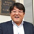 西村 達一郎 氏