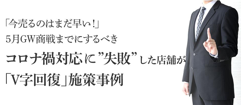 ぱちんこ最新営業モデル解説セミナー