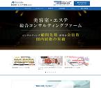 美容室・エステ経営.com