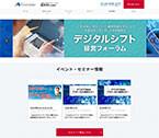 船井DX.com