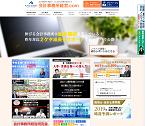 会計事務所経営.com