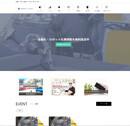 工場ロボット・IoT.com