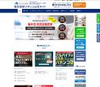 船井総研パチンコ公式サイト