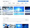 製造業・工場経営.com