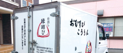 船井総研さんは明るい未来への導き手です!