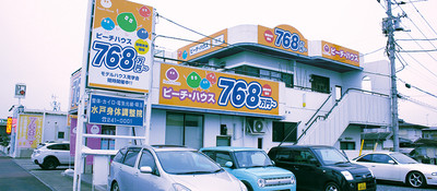 低価格なのに高品質なビジネスモデルへの転換で4年連続10億円達成!!