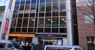 競争激しい札幌エリアでゼロから立ち上げた事業が1億円を実現