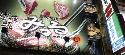 焼肉は席当たり売上は業界平均の2倍、肉バルでは坪当たり売上全国トップクラスを実現