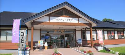 広域から人を集め、地域への経済波及効果が高い「道の駅」をプロデュース。