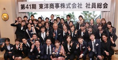 「お客様満足度」「社員満足度」「地域貢献度」で、広島で業界No.1の会社になるために